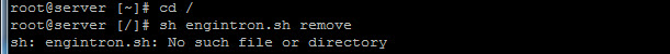 engintron no such file or directory